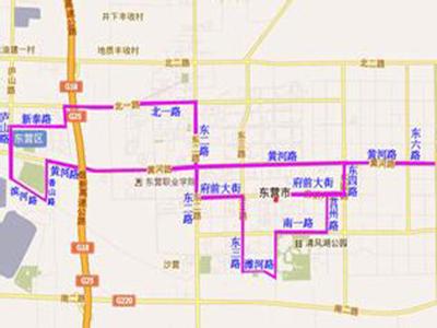广州到东营飞机