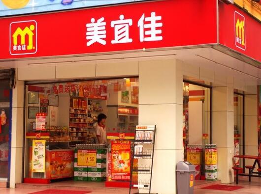 便利店的利润是多少_美宜佳便利店一年的有利润多少?-3158上海分站