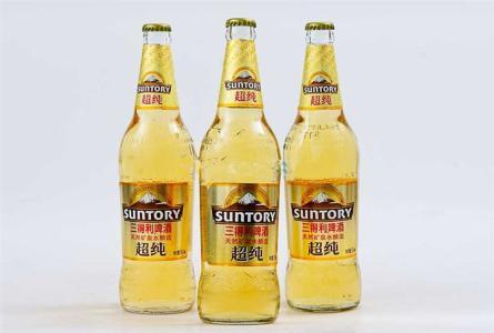 三得利啤酒加盟条件是什么