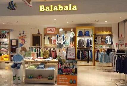 加盟巴拉巴拉童装需要什么条件