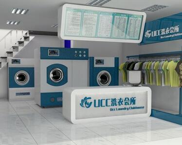开一家ucc国际洗衣店总共需要投资多少钱?多久能回本