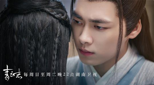 青云志第二季播出时间确定了吗 青云志第二季剧透剧情介绍