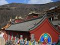 忻州五台山吉祥寺
