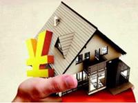 """首套房贷款利率上浮""""冰冻""""购房意愿"""
