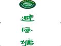 奶茶加盟拥有哪些缤纷产品种类