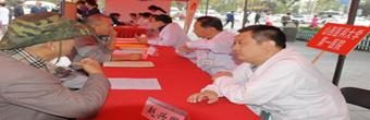 山西省中医药健康文化推进行动启动