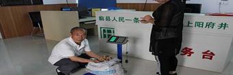 山西临县探索红枣销售新模式