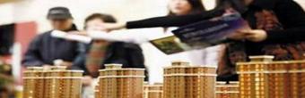 太原限售政策解读 太原楼市短期内量平价稳