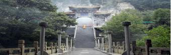 山西沁源美景:灵空山