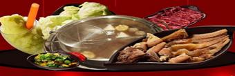 高兴壹锅鲜牛肉火锅美食店投资铸就辉煌销售传奇