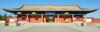 旅游日记——芮城永乐宫之旅