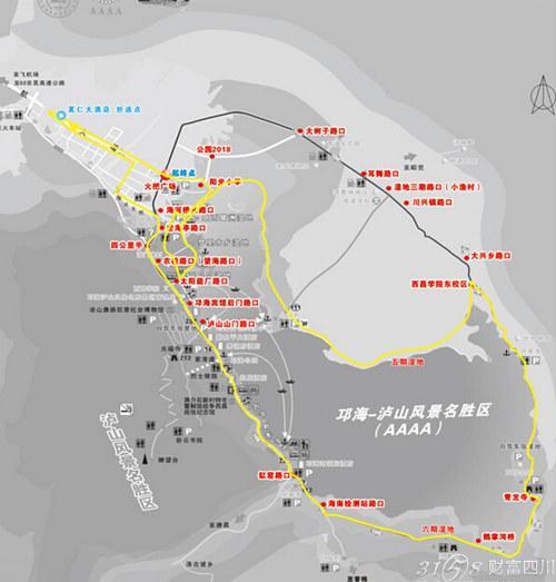 2014西昌邛海湿地国际马拉松赛路线图