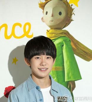 小王子》正式公布将于10月16日登陆全国院线,并于今日曝光了定档海报