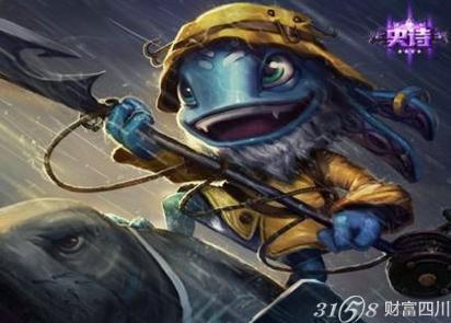 【lol小鱼人海牛猎手菲兹皮肤有没有特效】小鱼人