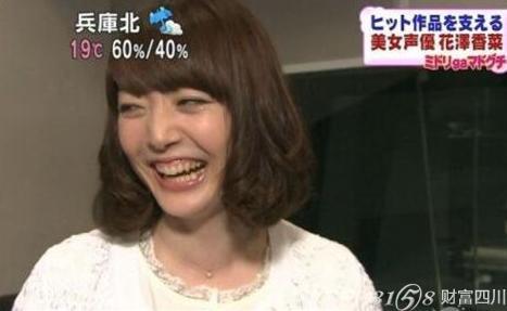 花泽香菜的笑容超越蒙娜丽莎图片