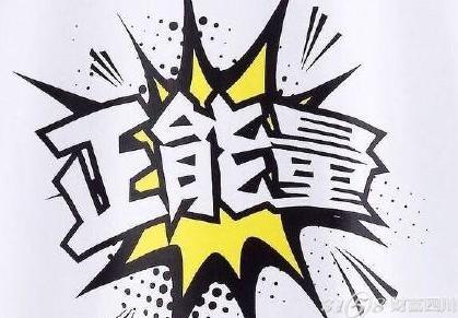 夏雅静艺术签名设计