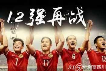 2018世界杯预选赛中国VS韩国直播录像在线观
