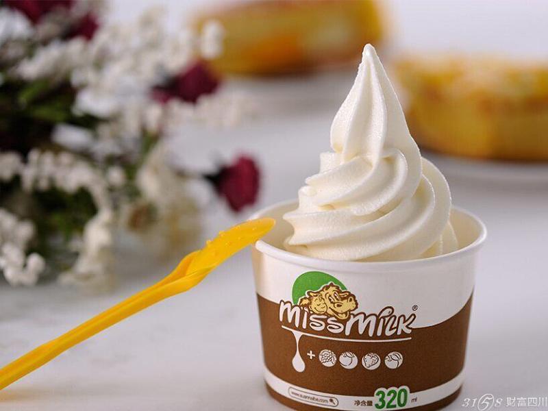 开一家missmilk酸奶吧要多少钱