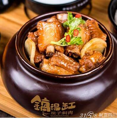 锅得缸坛子焖肉加盟要什么条件
