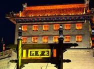 国庆节西安人多吗?国庆节西安旅游景点哪里人比较少呢?