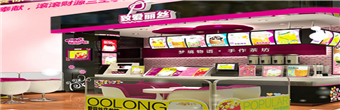 致爱丽丝奶茶加盟店大概投入多少钱?包括哪些加盟费用