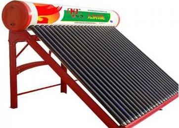 火日子新型太阳能