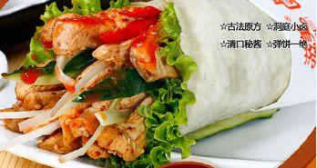 台湾卤肉卷加盟哪个好?