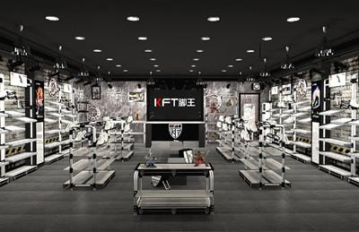 福建 晋江/脚王帆布鞋旗舰店成立于1989年,位于中国品牌之都——福建晋江