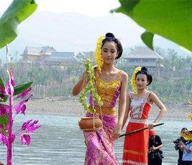 少数民族傣族民族服饰图片
