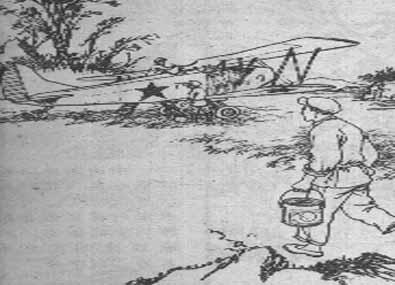 """驾驶红军第一架飞机""""列宁""""号"""