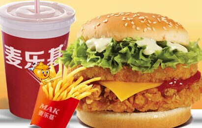 西式快餐加盟哪家最好?麦乐基好选择图片