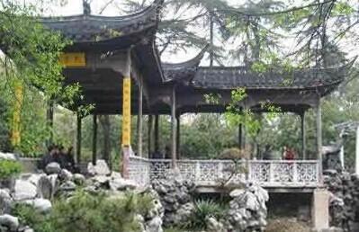 四川景区雅安张家山公园