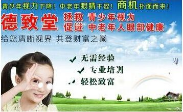 中国近视总人数超过2.6亿人,市 全国近视防治专家组调查表明—我
