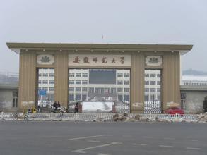 安徽师范大学皖江学院地址 学费 宿舍 公交及邮编介绍
