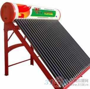 火日子太阳能