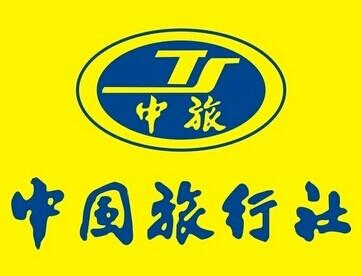 西藏旅行社哪家好:4、因为雪地较滑