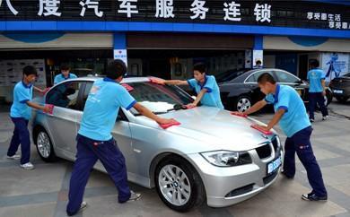 车八度汽车美容项目有哪些优势