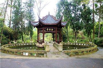 四川省琳琅山风景区