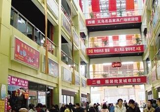 合川义乌小商品批发市场入口5在哪里-3158饰品网图片