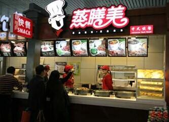 中式营养快餐店加盟什么好?图片