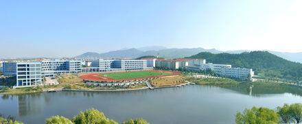 义乌工商职业技术学院录取线