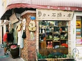 开个小店卖什么赚钱?
