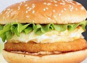 貝克漢堡快餐