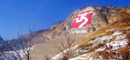 云龙涧自然风景区位于著名的密云水库大坝西侧三公里