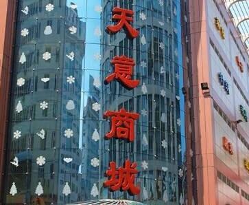 家居小饰品批发市场_3广州阳光妹妹小饰品批发市场