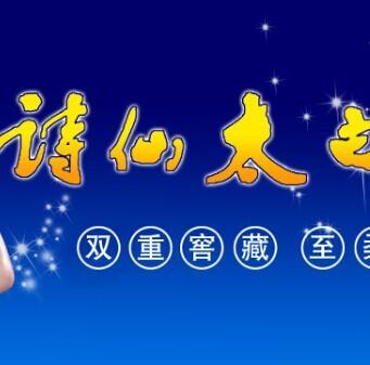 太白酒业集团坐落在举世闻名的长江三峡库区中心城市——重庆市万州区图片