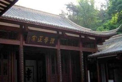 福建旅游景点紫阳书院介绍图片