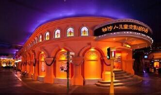 北京葫芦娃儿童皮影剧场