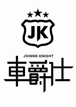 logo logo 标志 设计 矢量 矢量图 素材 图标 320_448 竖版 竖屏