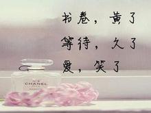 三行情书大赛作品集